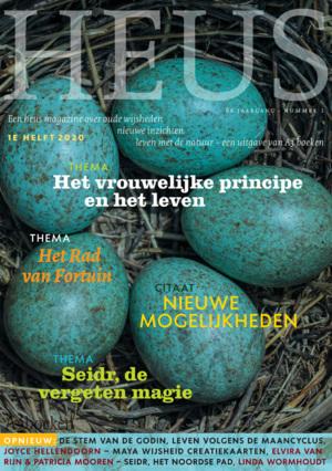 HEUS Magazine 1e helft 2020