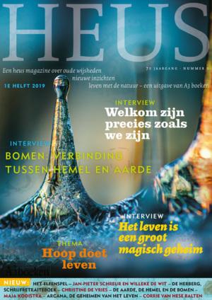 Heus Magazine 1e helft 2019